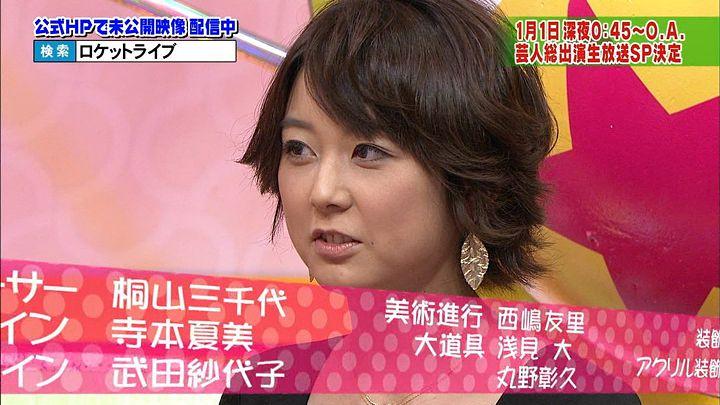 akimoto20121219_26.jpg