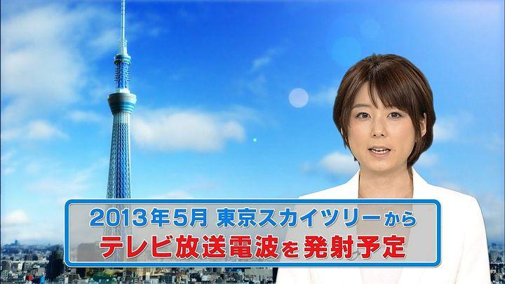 akimoto20121220_01.jpg