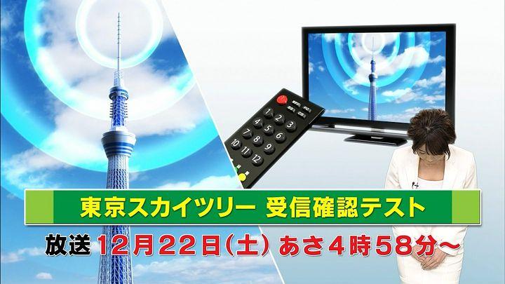 akimoto20121220_04.jpg