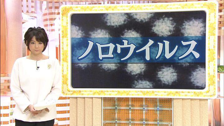 akimoto20121223_05.jpg