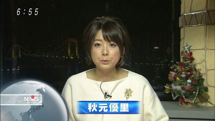akimoto20121223_21.jpg
