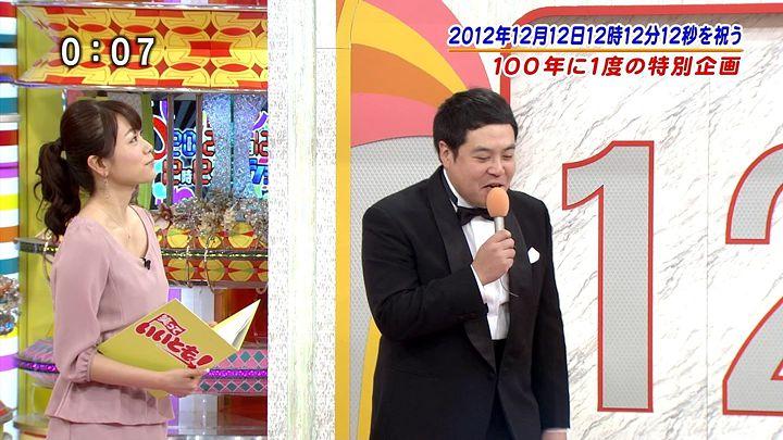 honda20121212_03.jpg