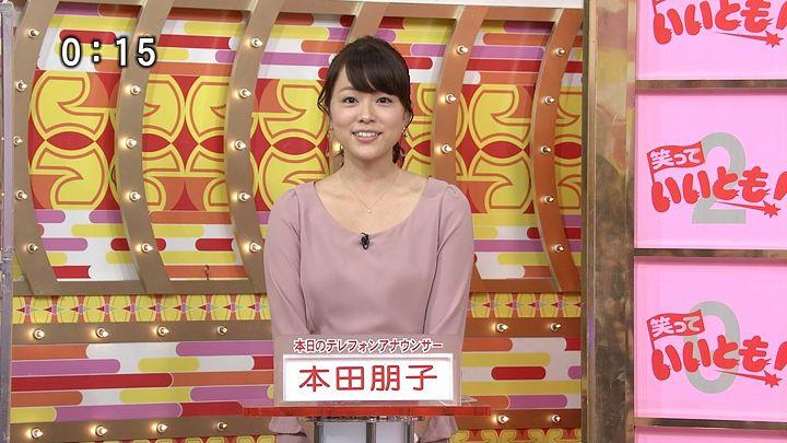 honda20121212_06.jpg