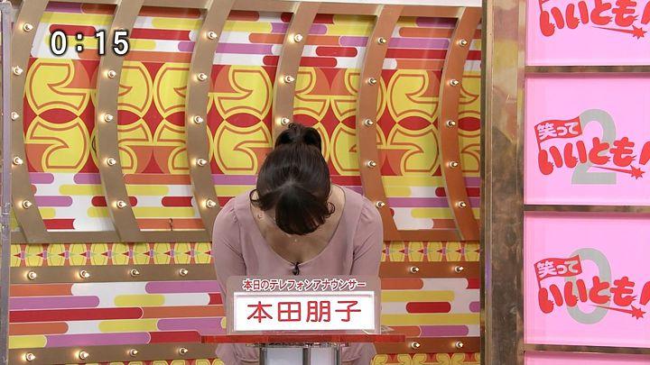 honda20121212_07.jpg