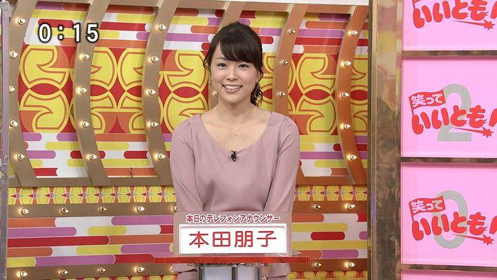 honda20121212_08.jpg