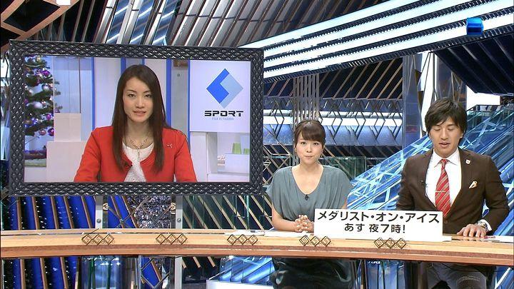 honda20121223_05.jpg