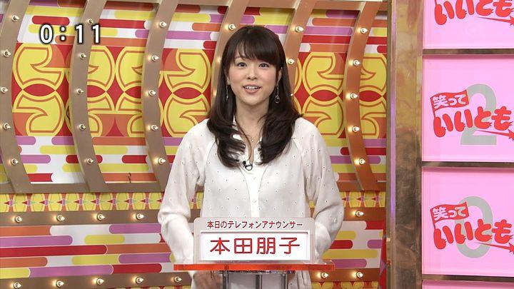 honda20121226_06.jpg