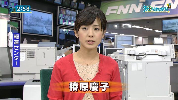 keiko20120625_01.jpg