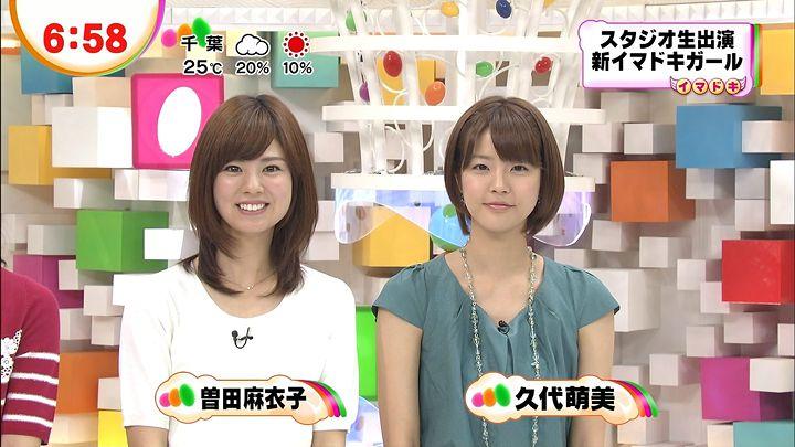 kushiro20120629_03.jpg