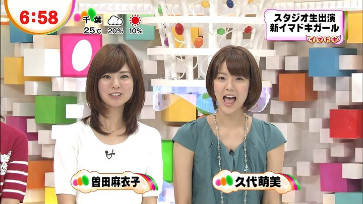 kushiro20120629_04.jpg