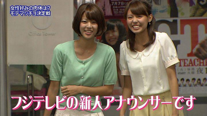 kushiro20120905_19.jpg