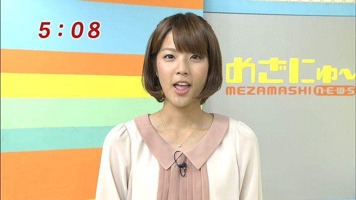 kushiro20121008_04.jpg