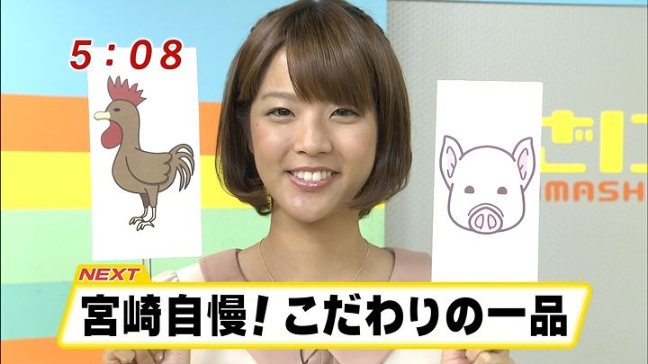 kushiro20121008_06.jpg