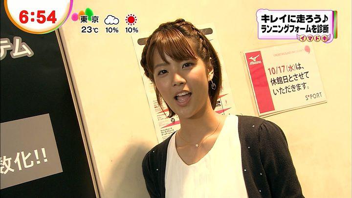 kushiro20121008_11.jpg
