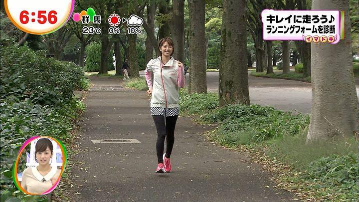 kushiro20121008_14.jpg