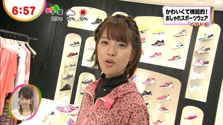 kushiro20121008_18.jpg