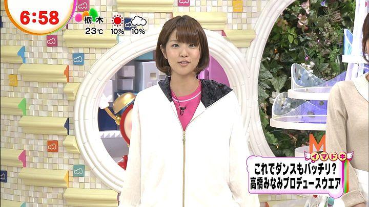 kushiro20121008_19.jpg
