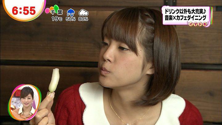kushiro20121126_12.jpg