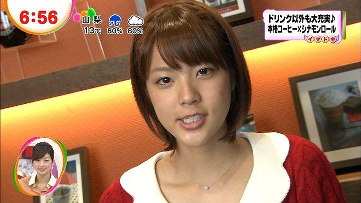 kushiro20121126_16.jpg