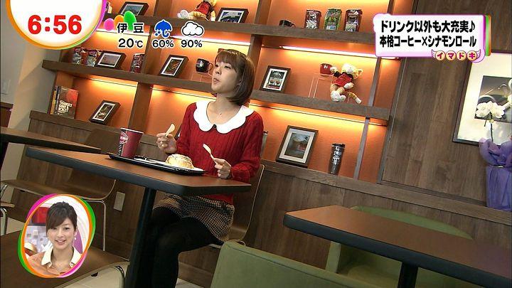 kushiro20121126_17.jpg