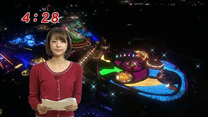 kushiro20121128_03.jpg