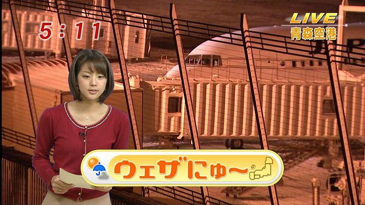 kushiro20121128_05.jpg