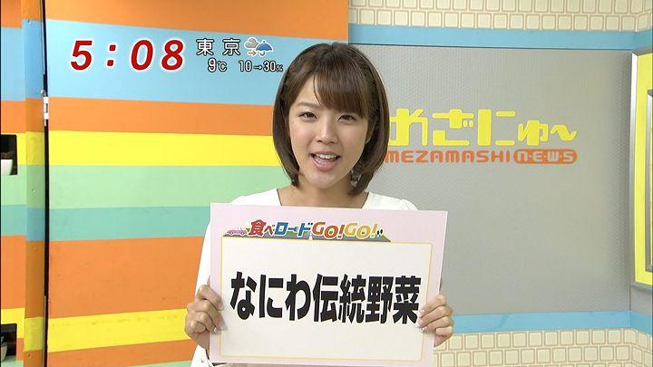kushiro20121203_03.jpg