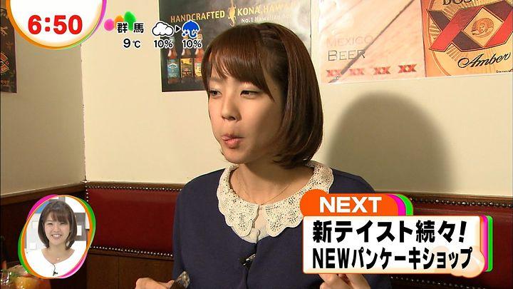kushiro20121203_11.jpg