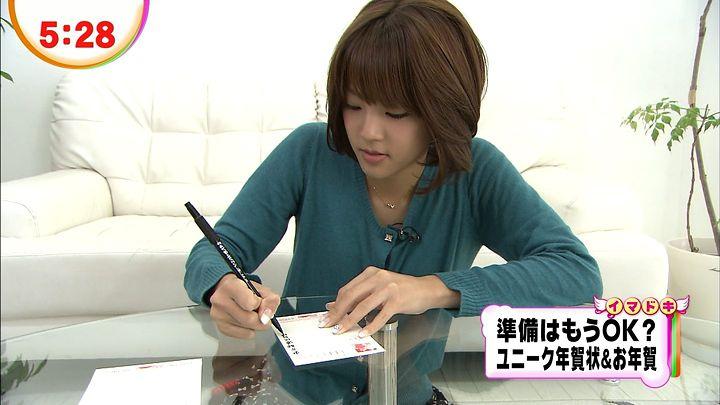 kushiro20121210_06.jpg