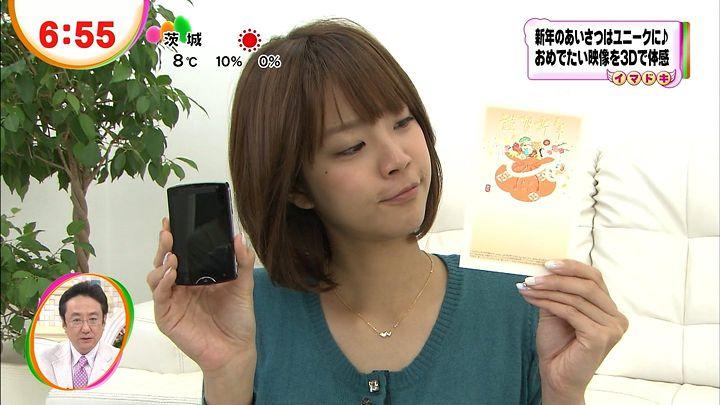 kushiro20121210_15.jpg