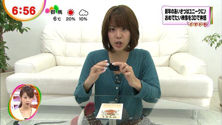 kushiro20121210_16.jpg