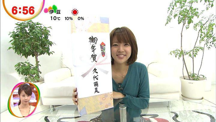 kushiro20121210_17.jpg