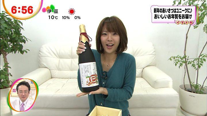 kushiro20121210_19.jpg