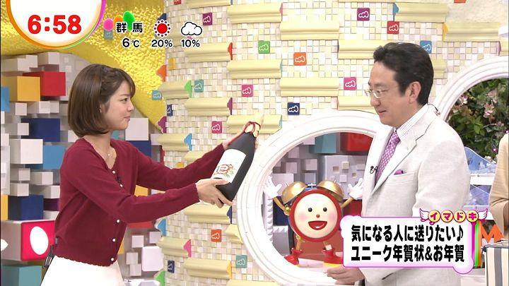 kushiro20121210_20.jpg