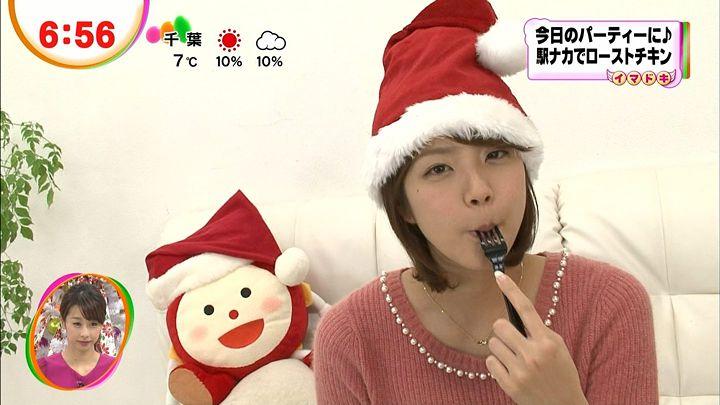 kushiro20121224_12.jpg