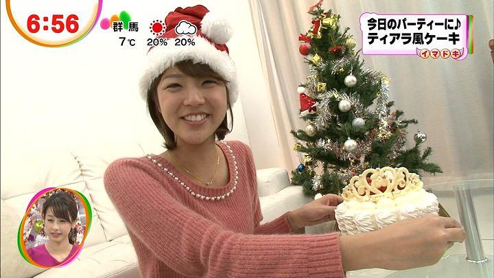 kushiro20121224_20.jpg