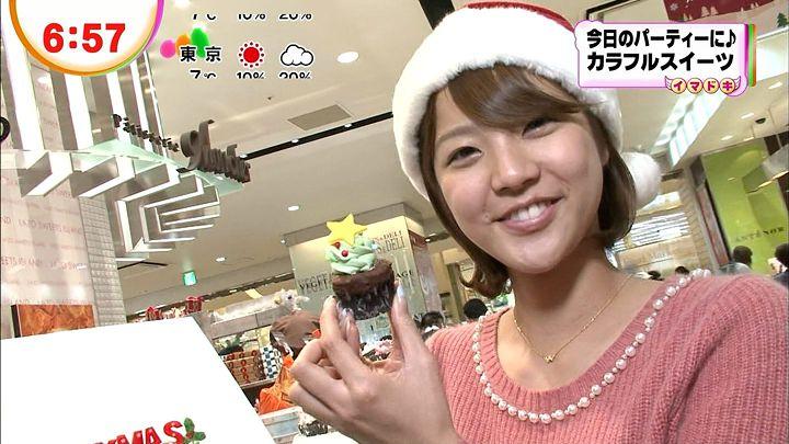 kushiro20121224_22.jpg