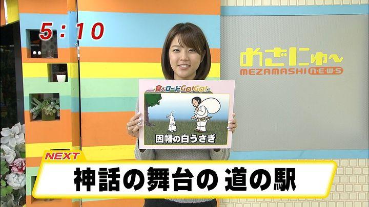 kushiro20121226_03.jpg