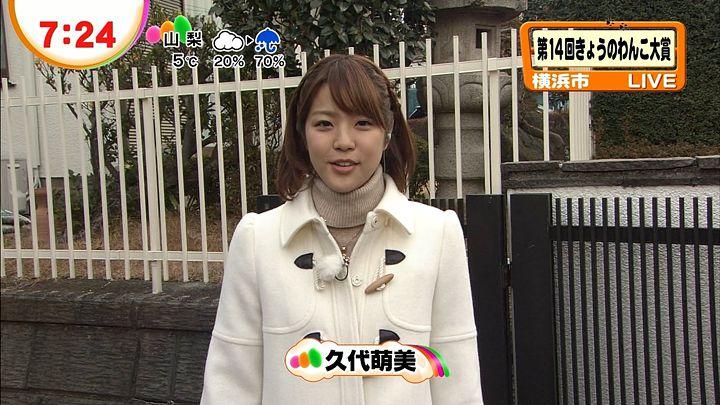 kushiro20121228_01.jpg