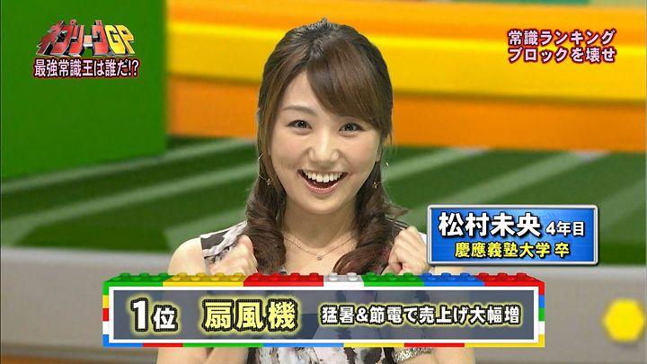 matsumura20121120_01.jpg