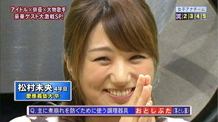 matsumura20121120_03.jpg