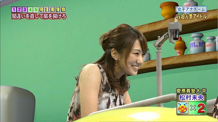 matsumura20121120_05.jpg