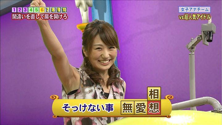 matsumura20121120_06.jpg