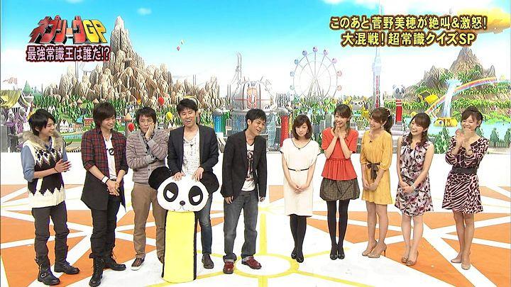 matsumura20121120_11.jpg