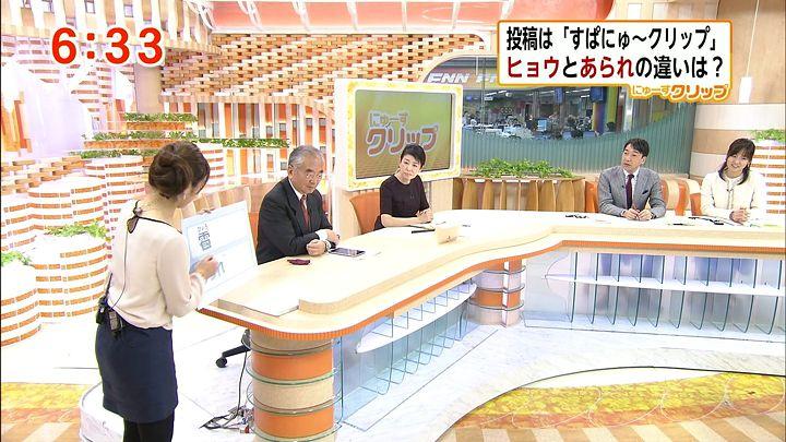 matsumura20121204_03.jpg
