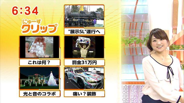 matsumura20121204_04.jpg