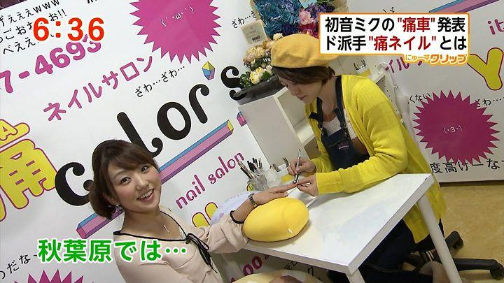 matsumura20121204_06.jpg
