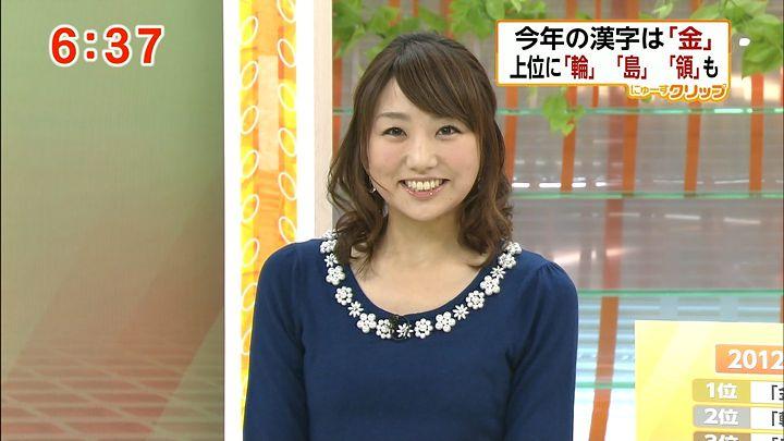 matsumura20121212_03.jpg