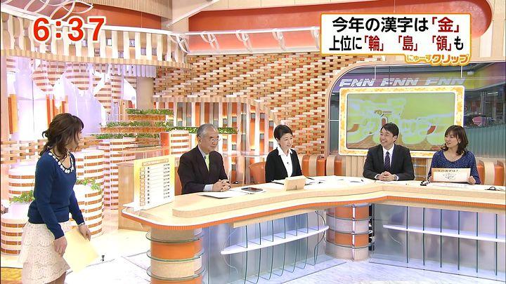 matsumura20121212_05.jpg