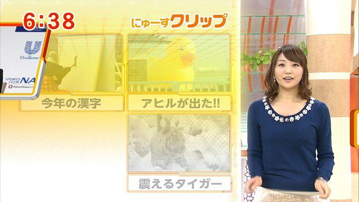 matsumura20121212_08.jpg